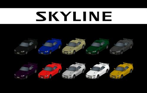 Screenshot for Nissan Skyline GT-R