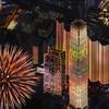 Kotaro-sama's New Year